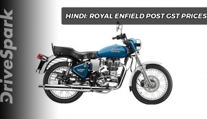 Royal Enfield Prices Post GST In Hindi   हिन्दी