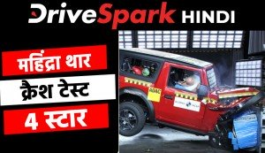 New Mahindra Thar 4-Star Global NCAP Rating & Crash Test Results | Hindi DriveSpark
