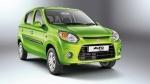 मारुति सुजुकी ऑल्टो रही इस साल की सबसे अधिक बिकने वाली कार, जानिये टॉप टेन कारों के बारें में