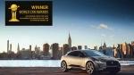 जगुआर  I-Pace इलेक्ट्रिक एसयूवी ने जीता 'वर्ल्ड कार ऑफ द ईयर' का खिताब, जानिये क्या है खूबियां