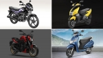 रॉयल एनफील्ड की बिक्री में इस साल आयी भारी गिरावट, जानिये कौन सी मोटरसाइकिल रही टॉप पर