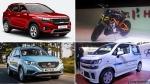 50 नई कार व बाइक मार्च 2020 तक भारत में होगी लॉन्च, देखिये लिस्ट