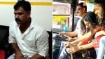 लड़कियों की मस्ती का भुगतना पड़ा बस ड्राइवर को अंजाम, रद्द हुआ ड्राइविंग लाइसेंस