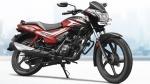 टीवीएस स्टार सिटी+ बीएस6 भारत में हुआ लॉन्च, कीमत 62,034 रुपये से शुरू