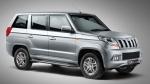महिंद्रा टीयूवी300 प्लस रोड टेस्ट के दौरान आई नजर, अगले माह हो सकती है लॉन्च