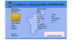 Driving License Online Renewal: इस तरीके से कराए ड्राइविंग लाइसेंस को ऑनलाइन रिन्यू, जाने