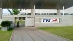 TVS Employees Take Salary Cut For Six Months: टीवीएस मोटर कर रही है कर्मचारियों के वेतन में कटौती