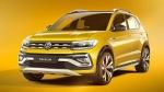 Volkswagen Introduces Flexible Financing Schemes: फॉक्सवैगन ने पेश किया आकर्षक कार फाइनेंस स्कीम