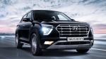 Hyundai Car Sales Report For May 2020: हुंडई ने मई 2020 में बेचे कुल 12,583 यूनिट वाहन