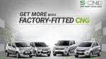 Maruti Suzuki CNG Car Sales Report: मारुति सुजुकी ने इस साल बेचीं एक लाख सीएनजी कारें