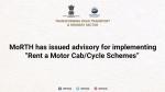 Govt. Regulations On Self Drive Vehicle Rentals:सेल्फ ड्राइव कार के लिए कमर्शियल बैज नहीं होगा जरूरी