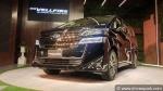 Toyota Vellfire & Camry Hybrid Price Hike: टोयोटा वेलफायर व कैमरी की जुलाई में होगी कीमत वृद्धि