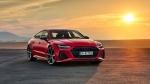 Audi RS7 Sportback New Teaser Released: ऑडी ने आरएस7 स्पोर्टबैक का नया टीजर किया जारी