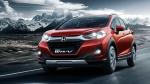 Honda Cars June 2020 Sales Report: होंडा कार्स इंडिया ने जून 2020 में घरेलू बाजार में बेचीं 1398 कार