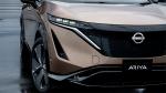 Nissan Ariya Electric SUV Unveiled: निसान अरिया इलेक्ट्रिक एसयूवी हुई पेश, जानें क्या है फीचर्स