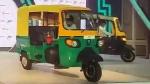 Piaggio Launches Online Sales Platform: पियाजियो इंडिया ने ऑनलाइन सेल्स प्लेटफॉर्म किया लॉन्च, जानें