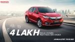 Honda Amaze Sales Milestone: होंडा अमेज ने किया कीर्तिमान स्थापित, बिके 4 लाख यूनिट