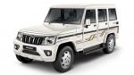 Mahindra Car Sales July 2020: महिंद्रा ने जुलाई माह बेची 10,904 कारें, बोलेरो रही नंबर वन