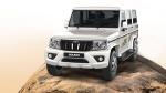 Mahindra Passenger Cars Production July 2020: जुलाई में महिंद्रा पैसेंजर कारों का उत्पादन हुआ कम