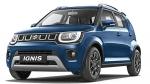 Maruti Charges Booking Cancellation: मारुति की कारों की बुकिंग कैंसल करने पर भरना होगा फाइन