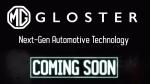 MG Gloster SUV First Teaser: एमजी ग्लोस्टर का पहला टीजर हुआ जारी, जल्द लॉन्च होगी यह नई एसयूवी