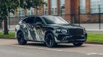 Bentley To Unveil World's Fastest SUV: बेंटले 12 अगस्त को करेगी दुनिया की सबसे तेज एसयूवी का खुलासा