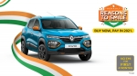 Renault Independence Day Offers: रेनॉल्ट स्वतंत्रता दिवस पर दे रही है भारी डिस्काउंट, जानें यहां