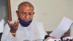 Former PM Deve Gowda Gets Luxury Car: पूर्व प्रधान मंत्री को राज्य सरकार ने दी लाखों की कार