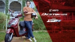 Hero Destini 125 New TVC Released: हीरो डेस्टिनी 125 का नया टीवीसी जारी, जानें क्या हैं फीचर्स