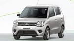 Maruti WagonR CNG Sales: मारुति ने वैगनआर सीएनजी की 3 लाख यूनिट बेंची, जानें