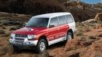 Mitsubishi To Cut Jobs In Japan: मित्सुबिशी करेगी कर्मचारियों की छंटनी, बंद होगा पजेरो का उत्पादन