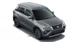 Toyota Urban Cruiser Launch Details: टोयोटा अर्बन क्रूजर कल होगी लॉन्च, जानें क्या मिलेंगे फीचर्स