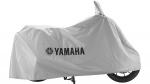 Yamaha Partners With Amazon: यामाहा के एक्सेसरीज अब अमेजन पर भी होंगे उपलब्ध, जानें