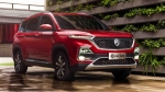 MG Car Discount: एमजी मोटर की एसयूवी पर पहली बार मिल रहा डिस्काउंट