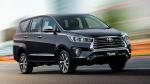 Toyota Car Sales November 2020: टोयोटा ने नवंबर में बेचीं 8,508 यूनिट कारें, जानें आंकड़े
