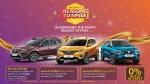 Renault Car Discount December 2020: रेनॉल्ट कार डिस्काउंट दिसंबर 2020: डस्टर, ट्राईबर, क्विड