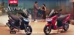 Aprilia SXR 160 New Video Ad: अप्रीलिया एसएक्सआर 160 का नया वीडियो ऐड जारी, देखें