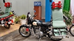 'Rakshita' Bike Ambulance: डीआरडीओ के सहयोग से सीआरपीएफ ने लाॅन्च की 'रक्षिता' बाइक एम्बुलेंस