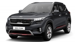 2021 Kia Seltos Facelift Details: किया सेल्टोस फेसलिफ्ट में मिल सकते हैं ये नए फीचर्स, जानें