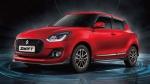 Maruti Suzuki Price Hike: मारुति सुजुकी की कारें हुईं महंगी, जानें कितनी बढ़ी कीमतें