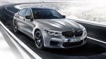 BMW Car Launch Plan 2021: बीएमडब्ल्यू इस साल 25 नई कारों को करेगी लाॅन्च, जानें क्या है योजना
