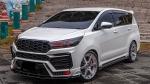 Toyota Innova Crysta Modified: टोयोटा इनोवा क्रिस्टा को उरुस स्टाइल में किया मॉडिफाई, लग रही बेहद खतरनाक