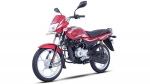 New Bajaj Platina 100 ES Launched: नई बजाज प्लेटिना 100 ईएस अब हुई और भी सस्ती, जानें क्या है कीमत