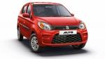 Car Sales Feb 2021: कार बिक्री फरवरी: मारुति, हुंडई, टाटा मोटर्स, महिंद्रा, किया मोटर्स, निसान