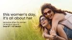 Renault's Women Day Offer: रेनॉल्ट महिला दिवस पर उपलब्ध करा रहे यह ऑफर्स, मिल रही गिफ्ट