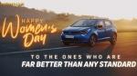 Tata Motors Celebrated International Women's Day: टाटा मोटर्स ने महिलाओं का किया शुक्रिया अदा, देखें वीडियो