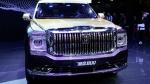 Rolls Royce Cullinan Look Alike Spotted: चीनी कार कंपनी ने की रोल्स राॅयस कलिनन की नकल, देखें तस्वीरें