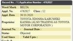 Rebadge Maruti Ciaz Name: रिबैज मारुति सियाज को दिया जाएगा टोयोटा बेल्टा नाम, सामने आई यह महत्वपूर्ण जानकारी