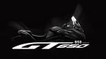 CFMoto 650GT Teaser Out: सीएफमोटो 650जीटी का टीजर हुआ जारी, जल्द होने वाली है भारत में लॉन्च