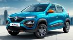 Renault Kwid आरएक्सटी वैरिएंट के दो फीचर्स हटाए गये, जानें